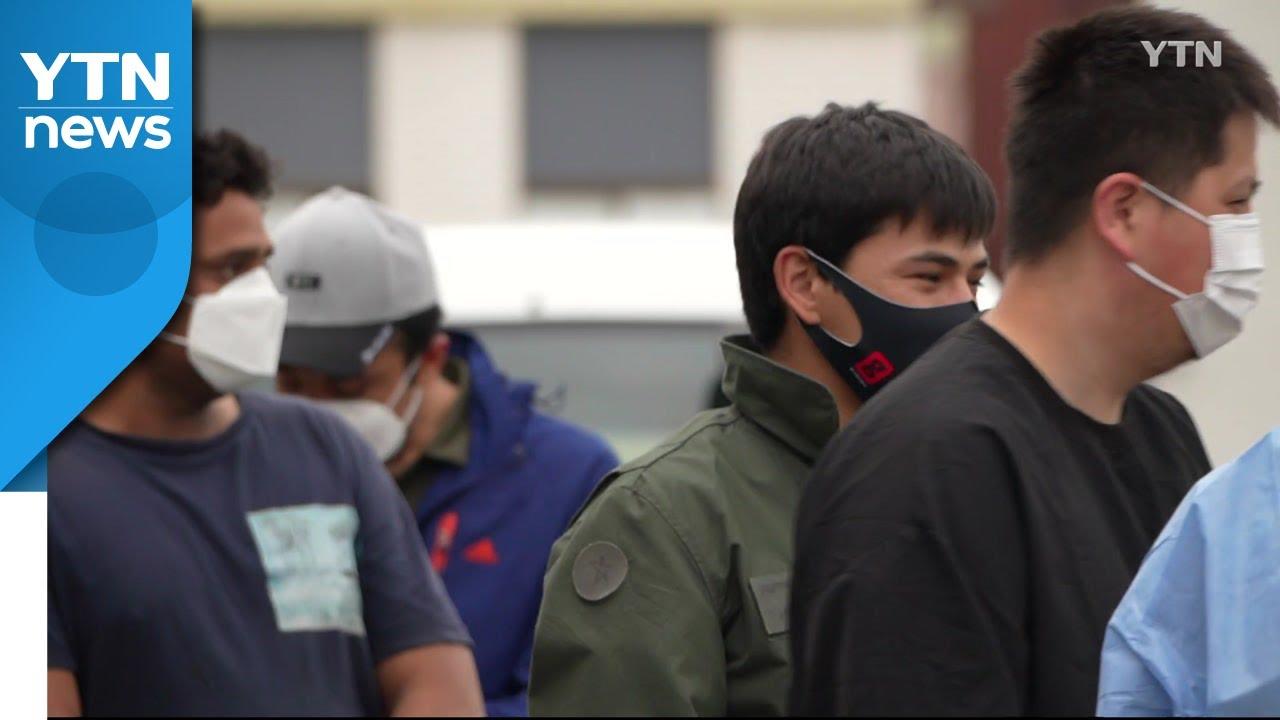 Download [YTN 탐사 보고서 기록] 강릉 이야기 / YTN