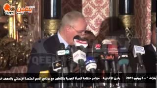 يقين | وزير العدل: سيتم تعيين رؤساء محاكم و مساعدات وزير من القاضيات بالحركة القضائية الجديدة