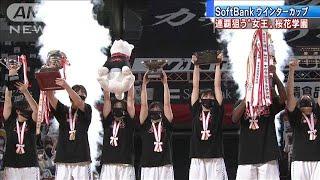 高校バスケ女子 桜花学園が東京成徳大を破り優勝(2020年12月28日) - YouTube