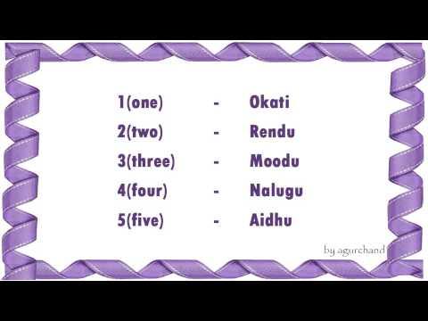 Learn Telugu through English - Numbers 1 to 10 in Telugu