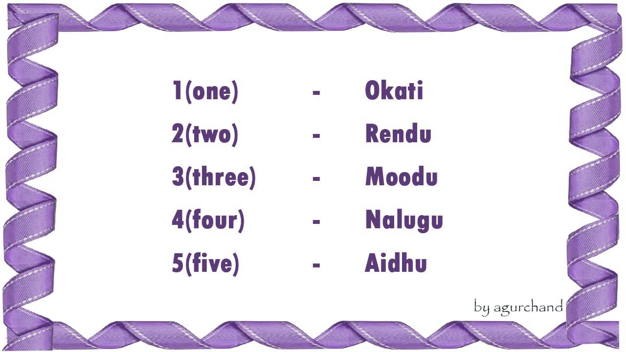 Learn telugu through english numbers 1 to 10 in telugu youtube learn telugu through english numbers 1 to 10 in telugu biocorpaavc Gallery