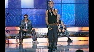 группа Отпетые мошенники - Люби меня люби (Все звёзды для любимой, 2004)