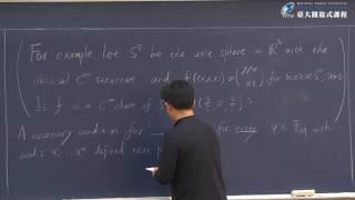 分析二:【可微流形簡介3】關於可微流形上坐標系的一個註解