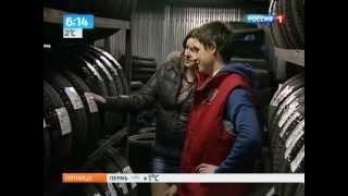 Сезонное хранение. Репортаж телеканала Россия