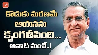 YS Jagan And CM KCR Reacts On Gollapudi Maruthi Rao | Chandrababu Naidu