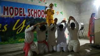 Shri Krishan Lila By our school students