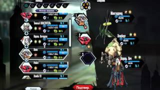 мутанты генетическая война 5-я серия