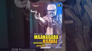 Maanagara Kaaval