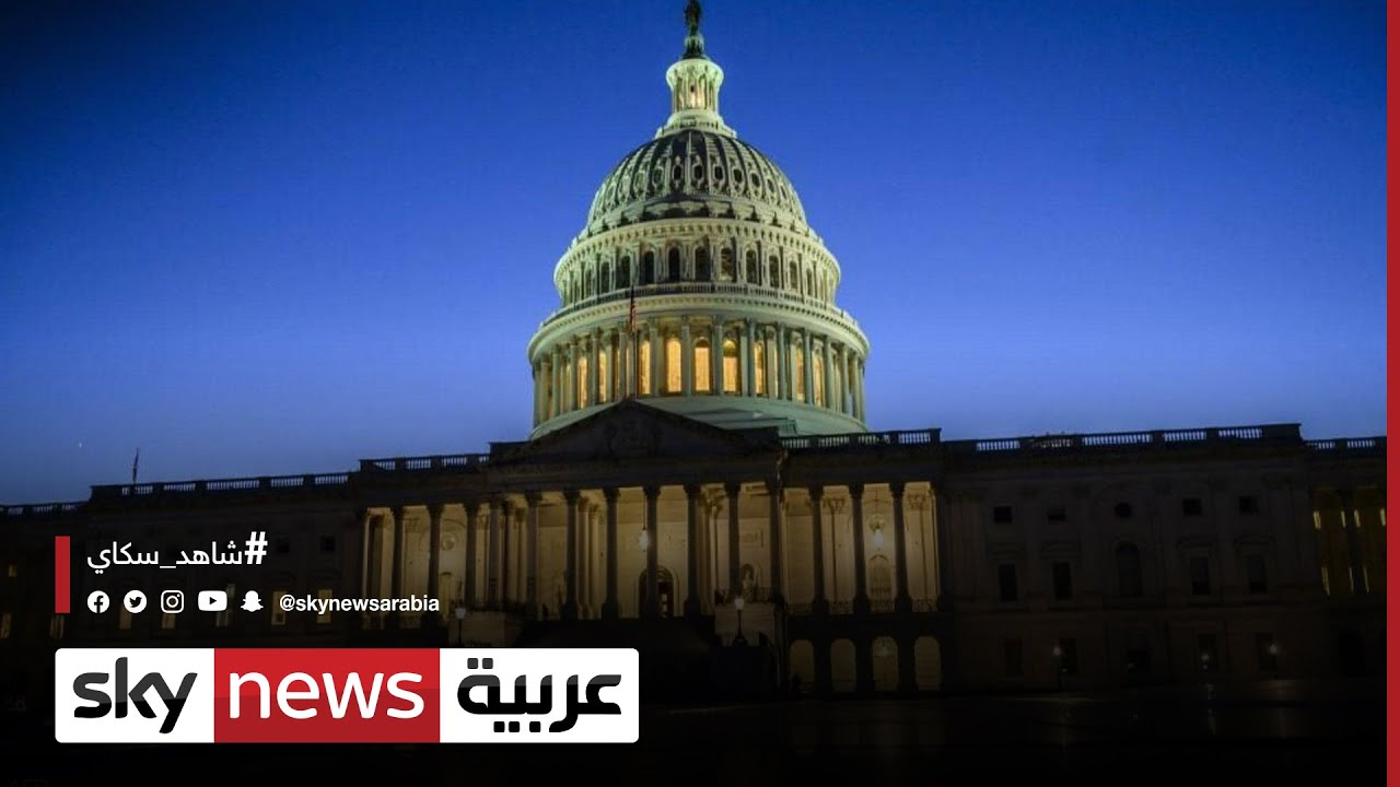 الولايات المتحدة: توافق جمهوري- ديمقراطي على مشروع قانون لمنع الاحتكار  - نشر قبل 10 ساعة