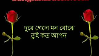 pagol tor jonne re ♪ belal khan & nancy ♪bangla karaoke with lyrics ♪ demo for sale