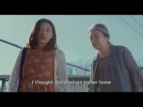 """""""SHOPLIFTERS"""" English Final Trailer"""