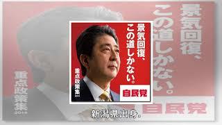 桜井新元環境庁長官死去(時事通信) - ニュース