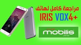 مراجعة لهاتف IRIS VOX 4+  عرض موبليس بإضافة أنترنات مجانا 4G لمدة عام كامل