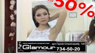 """СКИДКИ НА ВЕЧЕРНИЕ И СВАДЕБНЫЕ ПЛАТЬЯ В САЛОНЕ """"Glamour"""" !!!"""