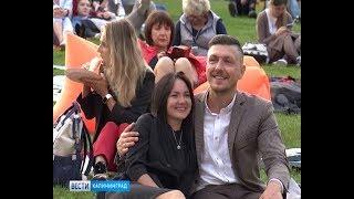 В Калининграде стартовал международный музыкальный фестиваль «Калининград Сити Джаз»