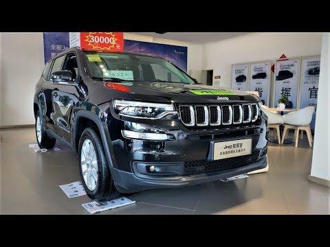 2019 Jeep Commander Walkaround- China Auto Show(2019款JEEP指挥官,外观与内饰实拍)