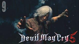 PIEKIELNY STRAŻNIK [#9] Devil May Cry 5