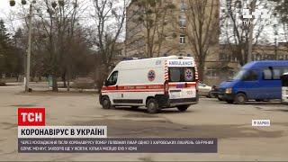 Новини України у Харкові через ускладнення після коронавірусу помер лікар ковідного шпиталю