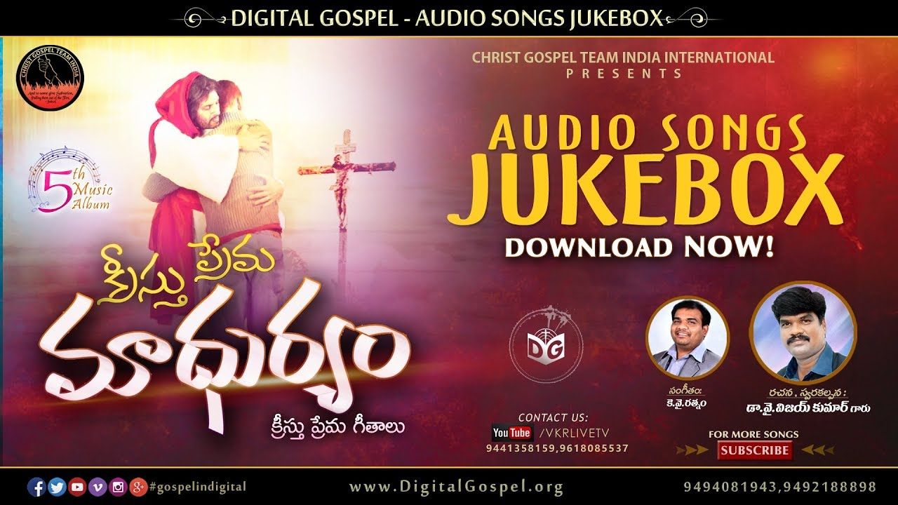 Kreesthu Prema Maadhuryam Audio Songs Jukebox || Telugu Christian Songs || Y.Vijay Kumar, KY Ratnam