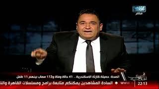 محمد على خير يوجه رسالة قوية للرئيس السيسي بعد حادث قطار الإسكندرية .. حتى يذكرك التاريخ!