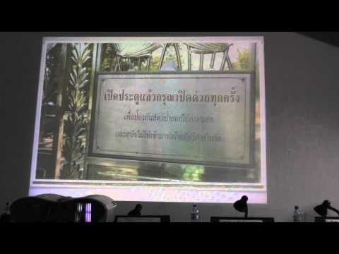 Sri Lanka - Buddhism and Biodiversity Conference - Presentation 7
