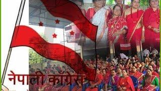 नेपाली कांग्रेसका सभासद सारदा पौडेलले तिज गित गाउदै – नचाउनु भयो