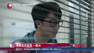 【东方卫视官方高清】视频|今晚《创业时代》精彩抢先看!