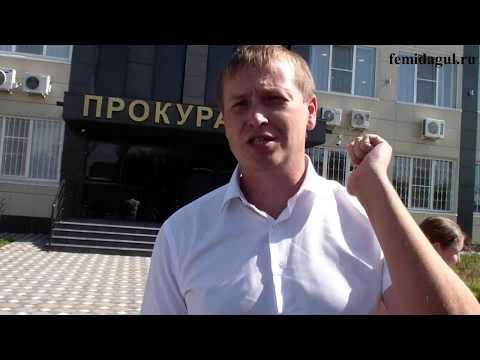 Утвержден Президиумом Верховного Суда Российской Федерации