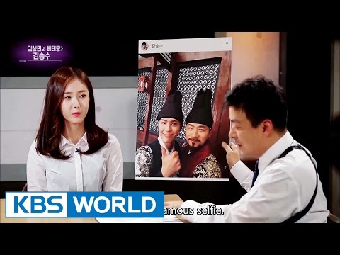 "Interview ""Veteran"" Kim Seungsoo [Entertainment Weekly / 2016.12.19]"