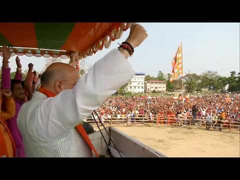 Shri Amit Shah addresses public meeting in Nadia, West Bengal : 22.04.2019