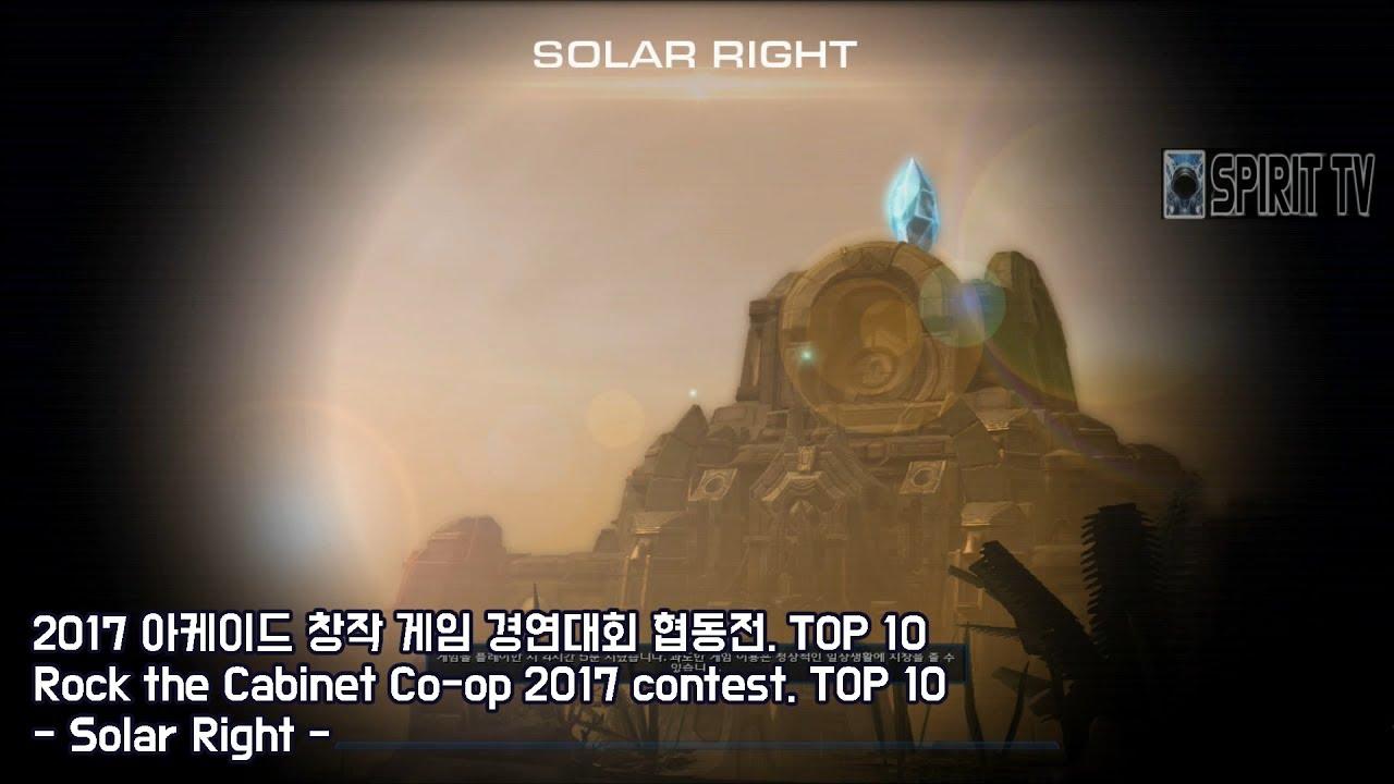 Spirit TV] StarCraft 2 Co-op Rock the Cabinet 2017 contest TOP 10 ...