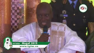 Touba : Macky Sall réitère ses engagements de régler le problème de l'eau et de l'assainissement