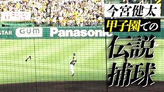 【プロ野球パ】なんというプレーだ!!今宮が超絶キャッチ! 2014/06/08 T-H thumbnail