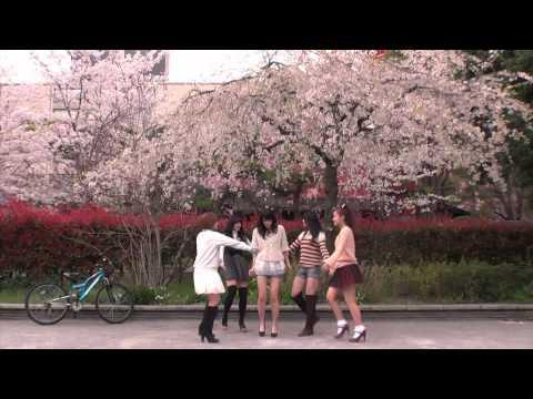 °C-ute Sakura Chirari 桜チラリ (Sub esp + karaoke fansub)