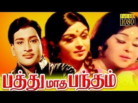 Pathu Matha Bandham | Muthuraman,Ravichandran,Venniradai Nirmala | Tamil Super Comedy Movie HD