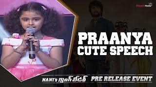 Child Artist Praanya Cute Speech   Nani's Gang Leader Pre Release Event   Shreyas Media  