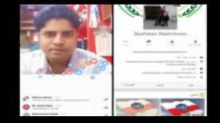 Discussion about a betrayed person namely Abdu Jalil. thumbnail