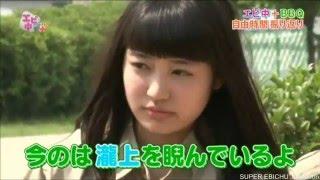 名前(Name):柏木ひなた (Hinata Kashiwagi)ニックネーム「おもち、ひな...