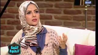 بالفيديو .. طريقة عمل البرجر والكاتشب الصحى مع بسمة السباعى