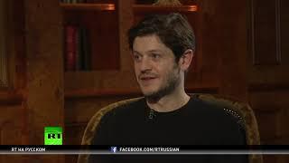 «Я был доволен смертью Рамси»: исполнитель роли Болтона в «Игре престолов» дал интервью RT
