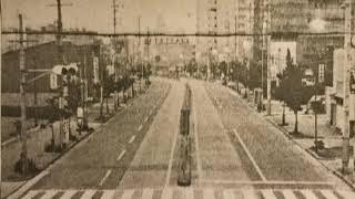 T. Kamada - After Music (Full Cassette)