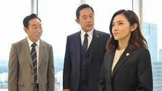 9月10日(月) よる8時月曜名作劇場 ドラマ特別企画 西村京太郎サスペンス...