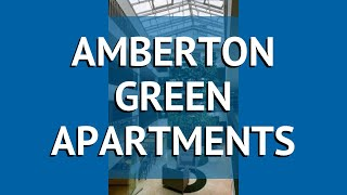 AMBERTON GREEN APARTMENTS 4* Паланга обзор – отель АМБЕРТОН ГРИН АПАРТМЕНТС 4* Паланга видео обзор