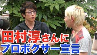 「亀田×ジョー プロボクサーへの道」 AbemaTVにて毎週日曜よる10時放送!...