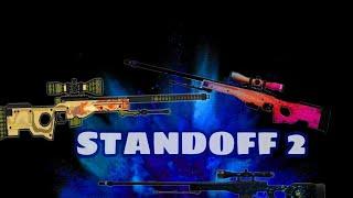 Стандофф2: играю за спецназ