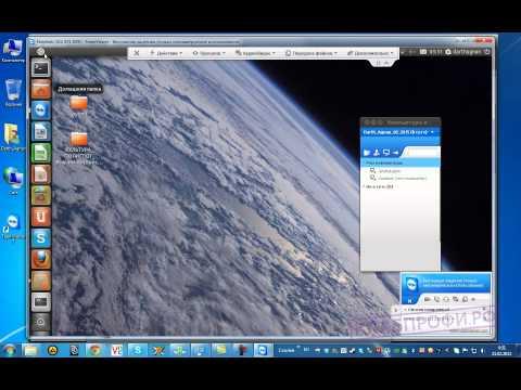 TeamViewer Управление другим компом