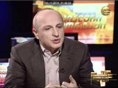 Vano Merabishvili. Вано Мерабишвили. Часть 6-ая.