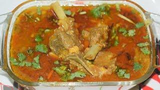 Mutton Dal Gosht  Ramzan Special Dish  New Mutton Recipe