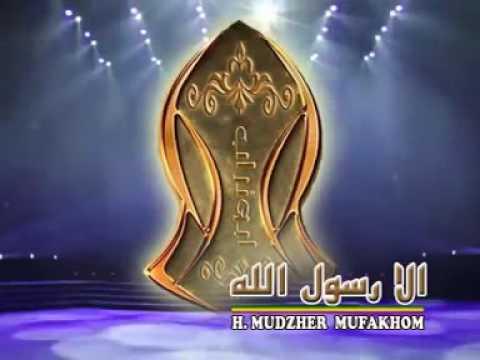 ABU TUROB ~ (ILLA ROSULALLAH) ALBUM 2016 فرقة ابوتراب اندونيسي (الارسول الله)