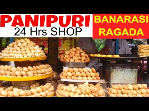 Banaras Ki Ragada Panipuri (only 24 Hours shop in India)